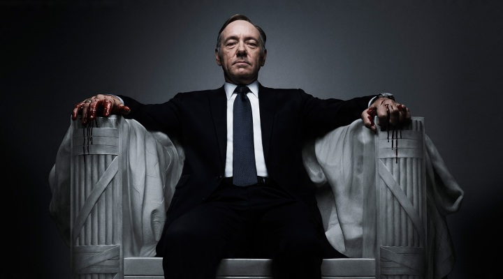 house-of-cards-lincoln-kevin-spacey